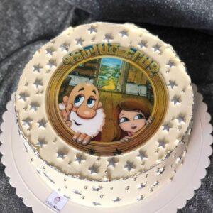 Торт «Գտնված երազ»